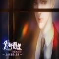 头号粉丝安卓版 V2020.06.12.15