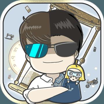 中国式富豪ios版 V1.01.06