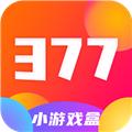 377小游戏盒安卓版 V1.4.2