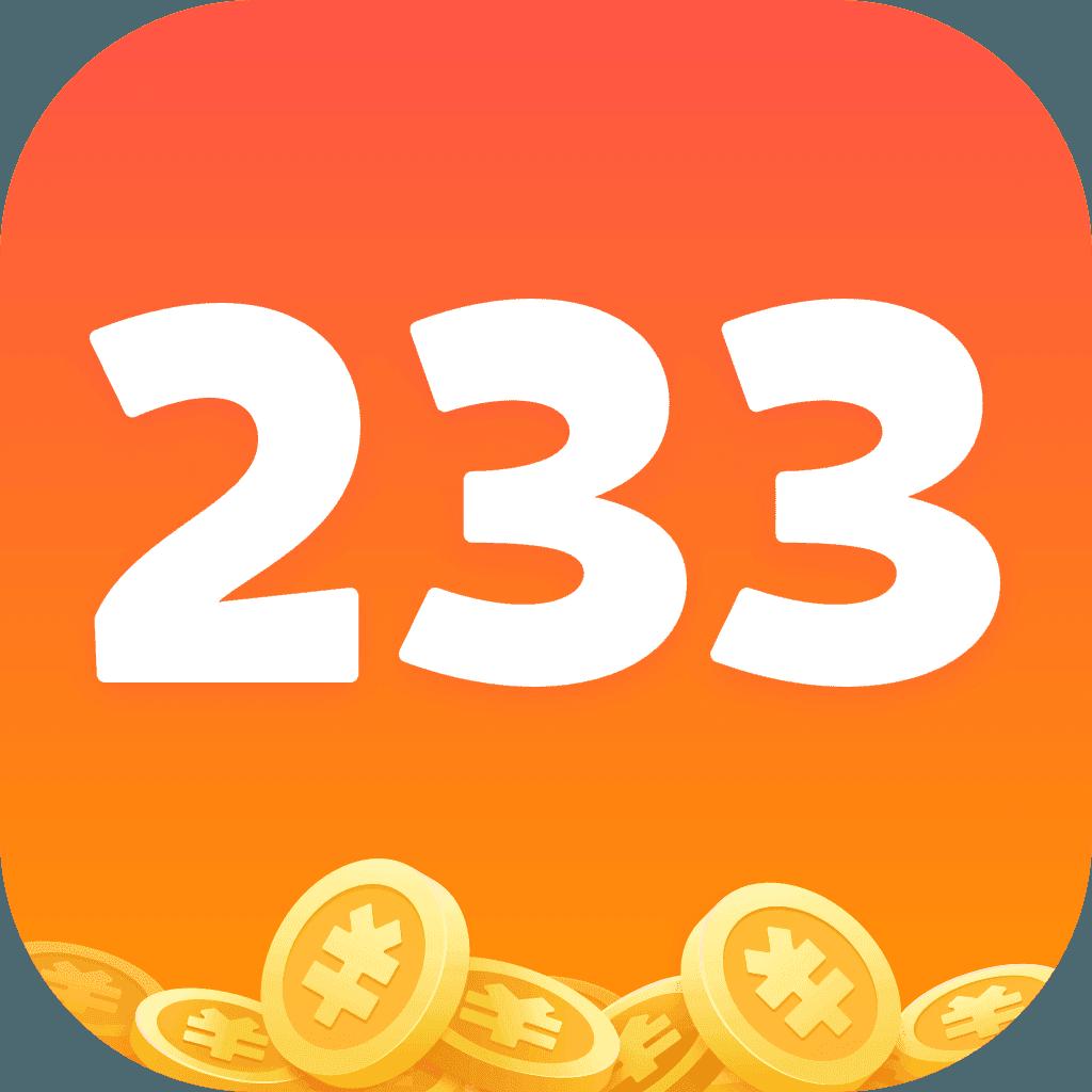 233小游戏安卓版 V2.9.0.0