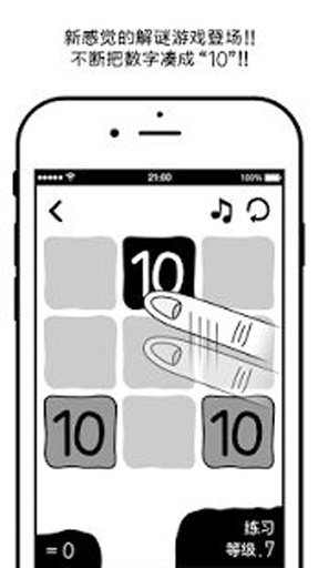 欠凑10安卓版 V1.9