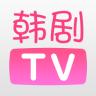韩剧TV安卓版 V3.9