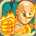 皇家守卫战安卓版 V1.0.4