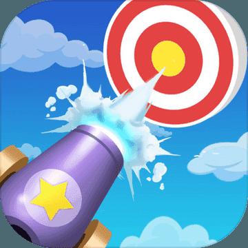 让炮弹飞安卓版 V1.0.0