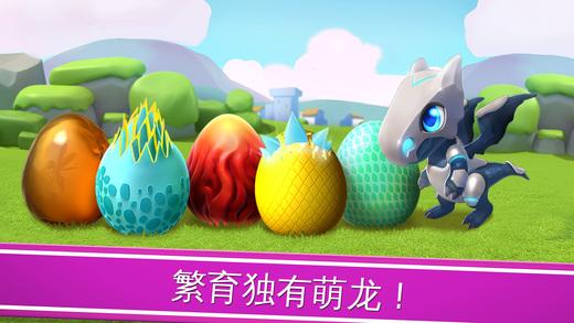 萌龙大乱斗安卓无敌999999钻石版 V2.8.0