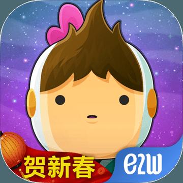 全心爱你安卓完整版 V1.5.31