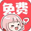 啵哔漫画安卓免费版 V1.0.3