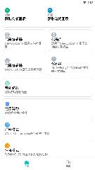 画质侠安卓版 V6.6.6