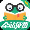 爱看书安卓极速版 V5.6.0