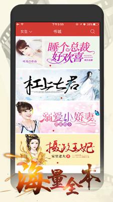 连尚读书安卓女生版 V1.3.5
