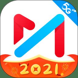 咪咕视频安卓电视版 V5.6.3.10