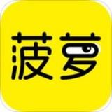 菠萝BOLO安卓版 V4.0.2