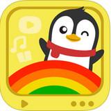 小企鹅乐园安卓版 V3.8.1.371