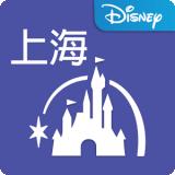 上海迪士尼度假区ios版 V7.4.2