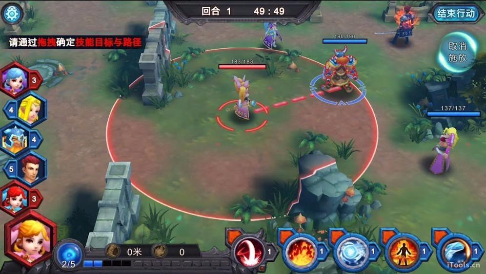 女武神的勇士安卓版 V1.0