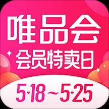 唯品会官方安卓版 V7.44.8