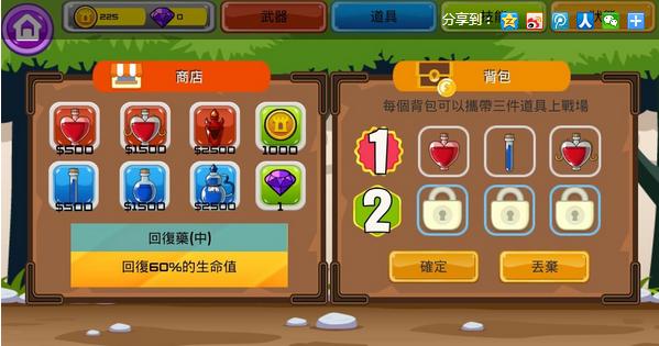 琳之国度岚之村安卓版 V1.4