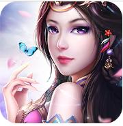 仙侣情缘安卓果盘版 V2.11