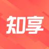知享安卓版 V1.3.0