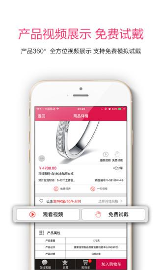 钻石快线安卓版 V3.3.2