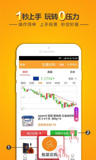 金明财经安卓版 V2.9.5