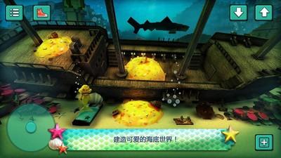 我的美人鱼世界安卓版 V1.13