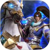 铁骑三国志安卓版 V1.0