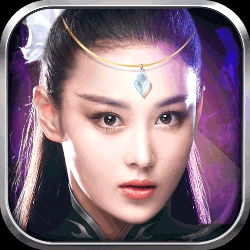 蓝月传世安卓BT果盘版 V1.11