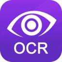 得力OCR文字识别ios版 V2.2.0