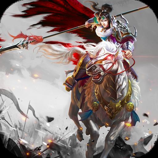 铁骑三国安卓版 V1.0