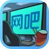 开心网吧安卓版 V1.0