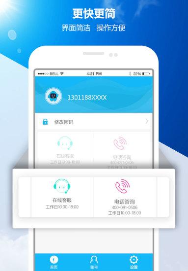晨星成长计划安卓版 V3.1.1