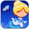 灰姑娘历险记安卓版 V1.1.0