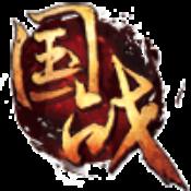 国之战魂安卓版 V1.2.9