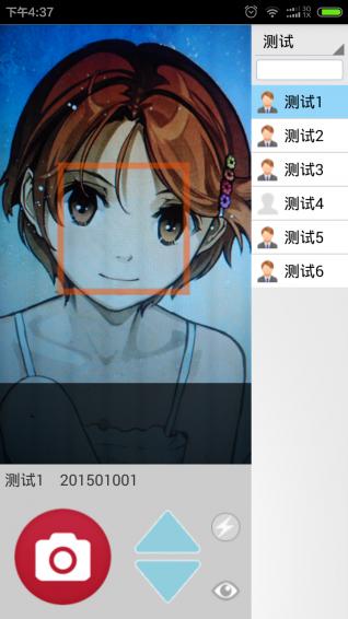 批量拍照安卓版 V6.3