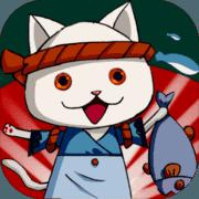 喵喵大渔庭ios版 V1.0
