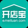 美团开店宝安卓版 V7.1.1