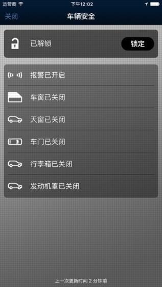 路虎智能驭领安卓官方版 V1.67.1
