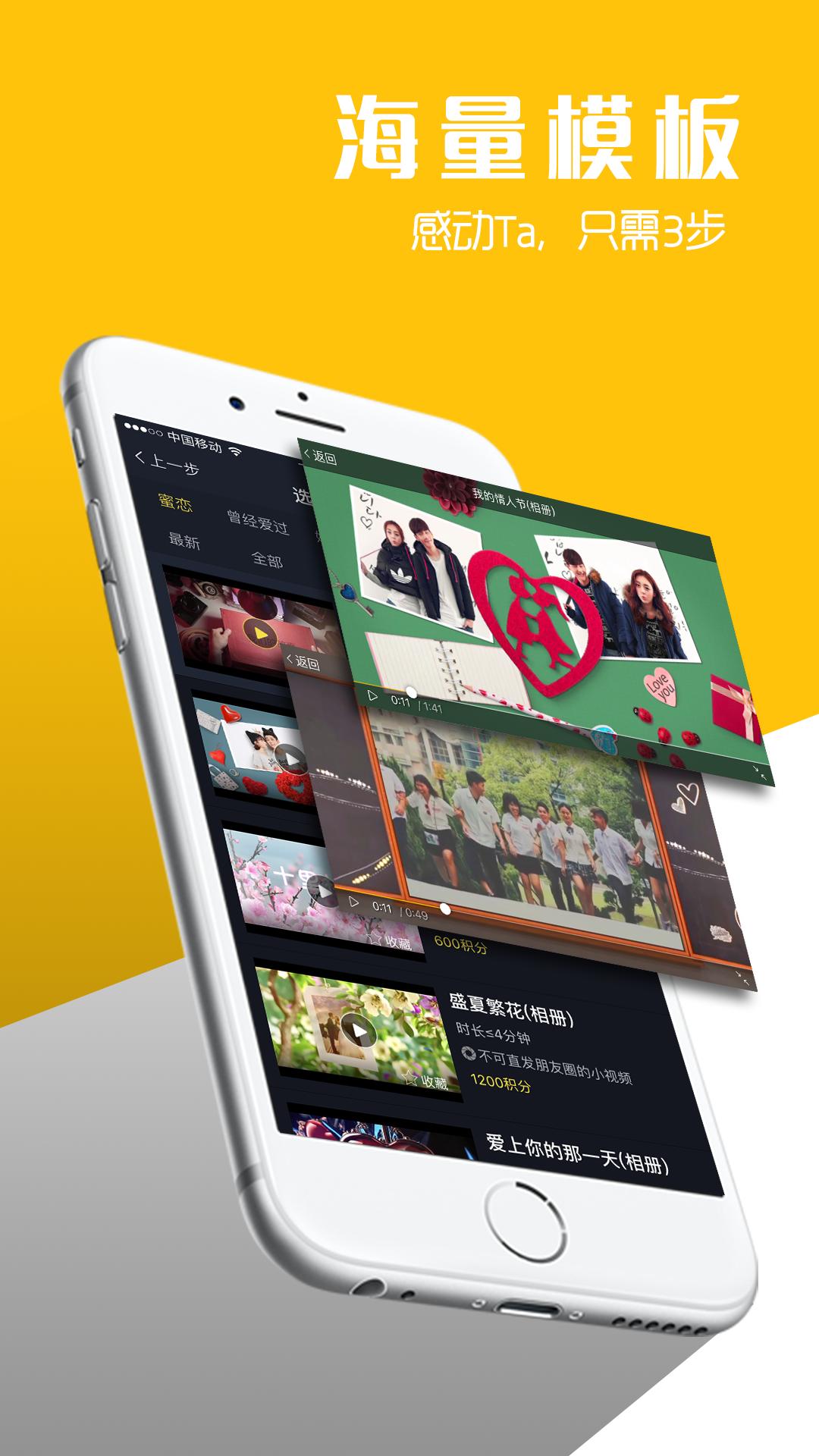 八角星视频制作安卓版 V5.7.3