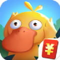 疯狂合体鸭安卓版 V1.0.0