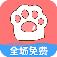 免费桌面宠物安卓版 V2.0.0.6