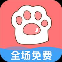 免费桌面宠物安卓官方版 V2.0.0.6