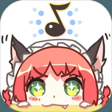 同步音律喵赛克安卓版 V1.8.1