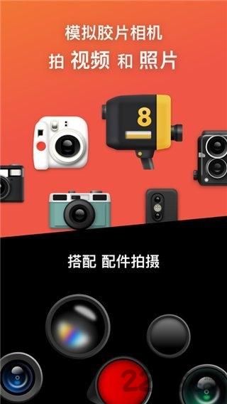 dazz相机安卓免费版 V1.2.5