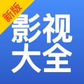 影视大全安卓纯净免费版 V3.3.3