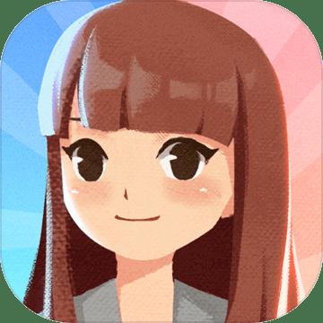 平行人生ios版 V1.2