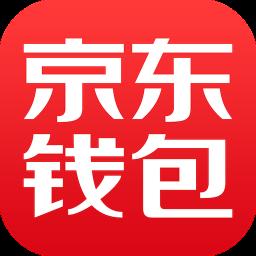 京东钱包安卓企业版 V6.6.2