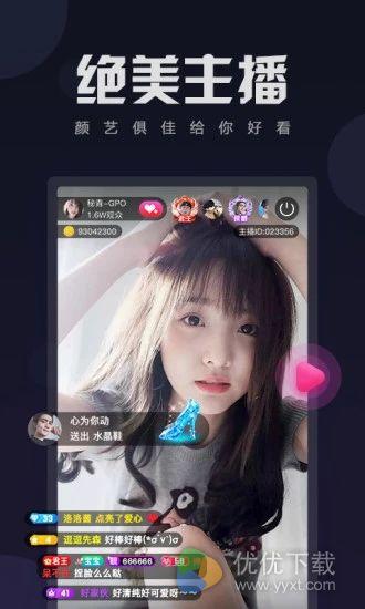 小宝贝直播安卓版 V1.0.6