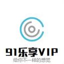 乐享VIP安卓版 V1.1
