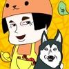 帝国狗场ios版 V1.0.3